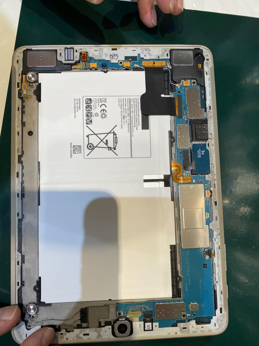 Samsung S2 Tablet Battery Replacement